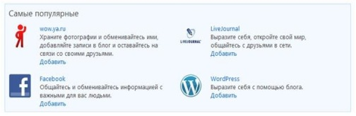 Russian web activities